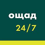 Оплата через приложение Ощад24