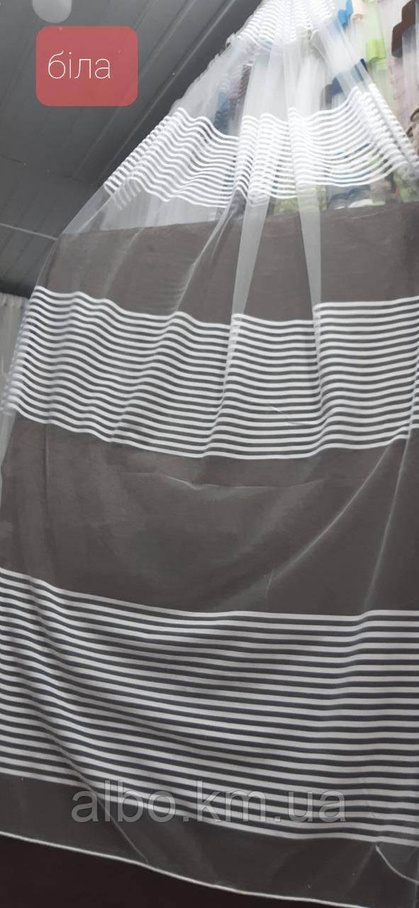 Качественный белый тюль из фатина с полосками белыми, на метраж, высота 2,8 м