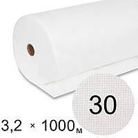 Агроволокно біле 30 uv - 3,2 × 1000 м (Гекса)