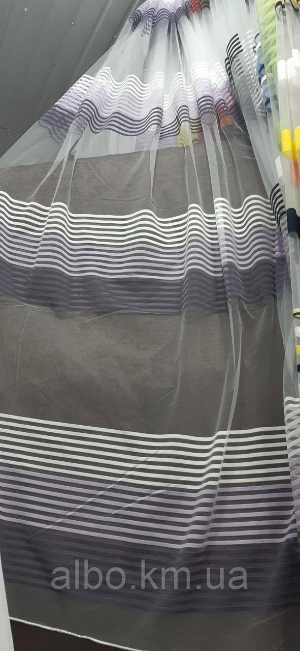 Качественный белый тюль из фатина с полосками белыми, желтыми и черными на метраж, высота 2,8 м (Rowi-11)