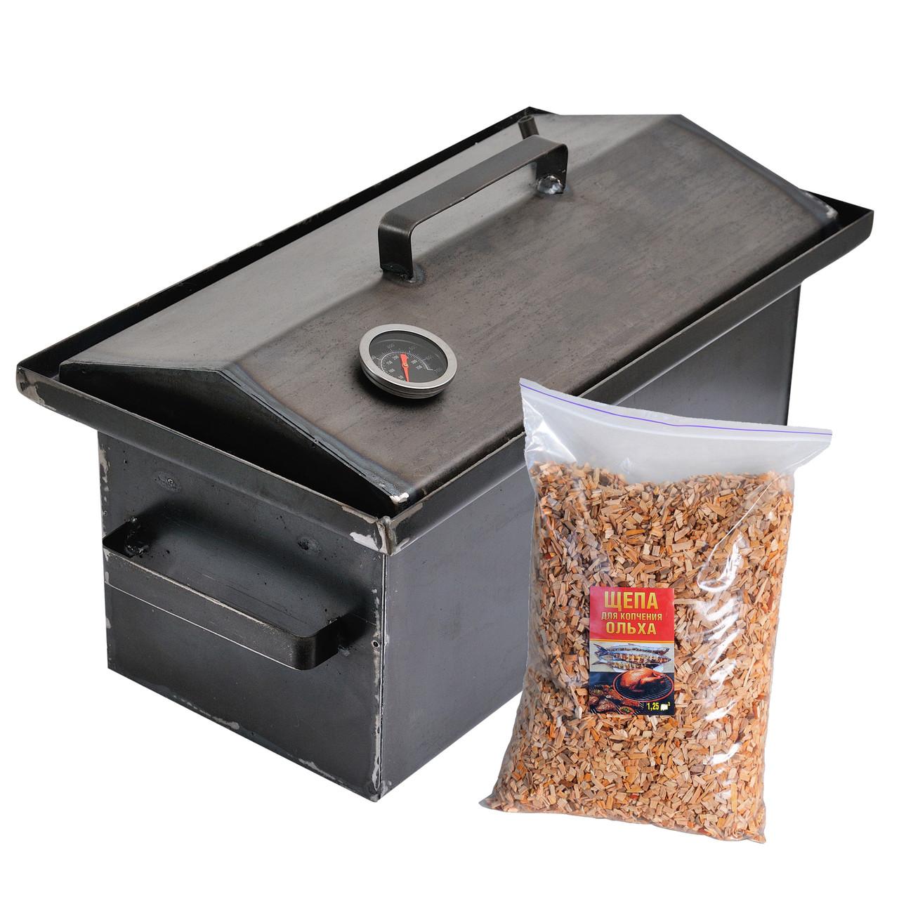 Коптильня гарячого копчення 2мм 460х260х240мм з термометром Тріска(газова домашня каганець для риби, каптилка)