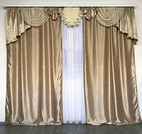 Шторы для зала блекаут 150х270 cm (2 шт) с ламбрекеном ALBO Бежевые (LS-316-5), фото 9
