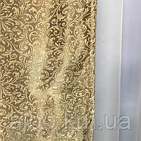 Шторы для зала блекаут 150х270 cm (2 шт) с ламбрекеном ALBO Бежевые (LS-316-5), фото 10