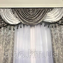 Модный кухонный ламбрекен, шторы для зала спальни кухни гостинной с ламбрекеном, ламбрекен в квартиру дом, фото 4