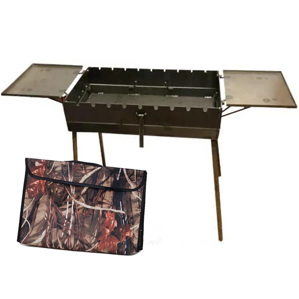 Мангал переносной -чемодан 3 мм на 9 шмп. со столиками 570х300х150мм + Чехол(Складной, раскладной Барбекю)
