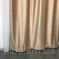 Штори і трубна стрічка для залу дитячої квартири, оксамитові штори в зал спальню кімнату, штори з оксамиту для спальні дитячої, фото 5