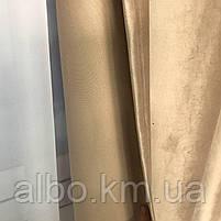 Штори і трубна стрічка для залу дитячої квартири, оксамитові штори в зал спальню кімнату, штори з оксамиту для спальні дитячої, фото 3