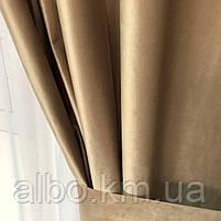 Штори і трубна стрічка для залу дитячої квартири, оксамитові штори в зал спальню кімнату, штори з оксамиту для спальні дитячої, фото 4