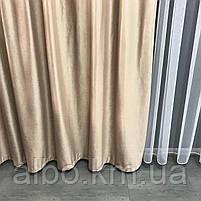 Штори і трубна стрічка для залу дитячої квартири, оксамитові штори в зал спальню кімнату, штори з оксамиту для спальні дитячої, фото 10