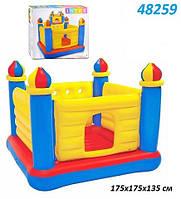 Надувной игровой центр Intex 48259 / батут замок 175х175х135 см