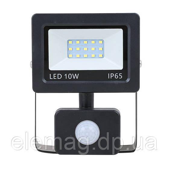 10W Прожектор с датчиком движения Светодиодный Led
