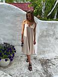 Базовый сарафан летний свободный на тонких бретелях длиной миди (р. S-L) 83032517, фото 4