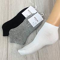 """Укороченные носки женские/подростковые, """"Шугуан"""", 37-40 р-р . Носочки, носки под кроссовки короткие"""