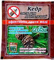 Таблетки від молі із запахом Кедру 10 шт, Global
