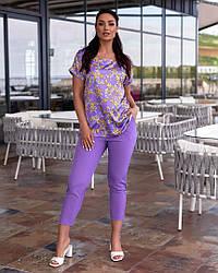 Жіночий літній костюм штани і блуза шовк батальний розмір