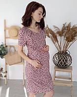 🌺Сорочка для вагітних і годування 2942, фото 1