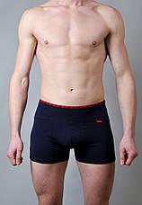 Чоловічі боксери Redo (M - 2XL), фото 2