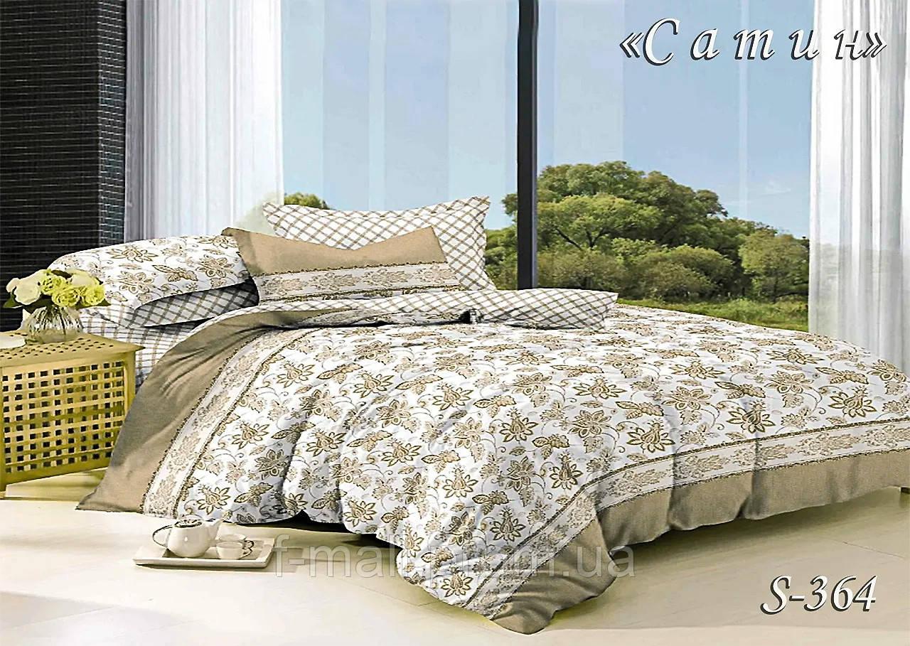Комплект постільної білизни Тет-А-Тет ( Україна ) Сатин сімейне (S-364)