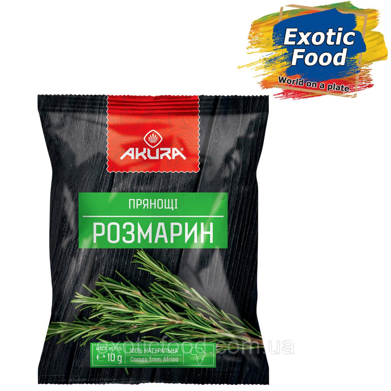 "Розмарин 10 г ТМ ""AKURA"""