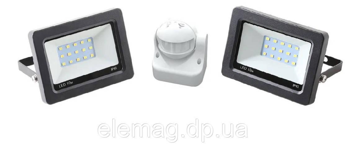 10W Прожектора с датчиком движения ZL8002