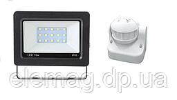 10W Прожектор з датчиком руху ZL8002