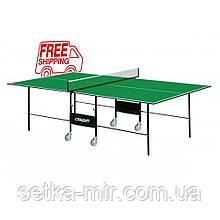 """Теннисный стол """"Standart"""""""