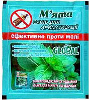 Таблетки от моли с запахом Мята 10 шт, Global