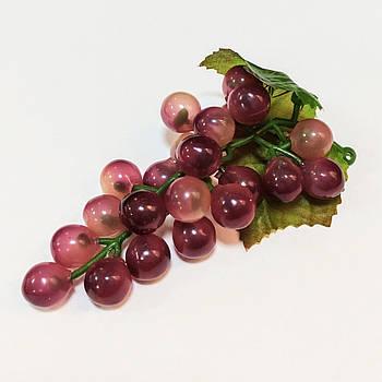 Виноград искусственный 13 см, красно-розовый
