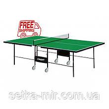Теннисный стол «Standart Active» М16