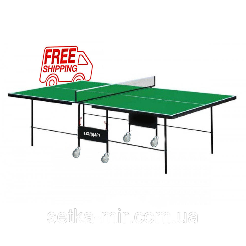Теннисный стол «Standart Active» М19