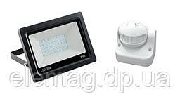 30W Прожектор з датчиком руху ZL8002