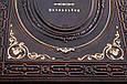 """""""История эротики. Фотоальбом"""" подарочное издание в кожаном переплете, фото 6"""