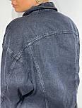 Джинсовая куртка женская оверсайз трендовая в черном и голубом цвете (р. 42-48) 301630, фото 6