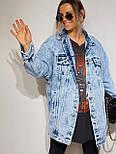 Джинсовая куртка женская оверсайз трендовая в черном и голубом цвете (р. 42-48) 301630, фото 5