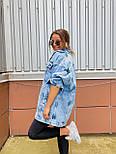 Джинсовая куртка женская оверсайз трендовая в черном и голубом цвете (р. 42-48) 301630, фото 8