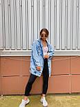 Джинсовая куртка женская оверсайз трендовая в черном и голубом цвете (р. 42-48) 301630, фото 10