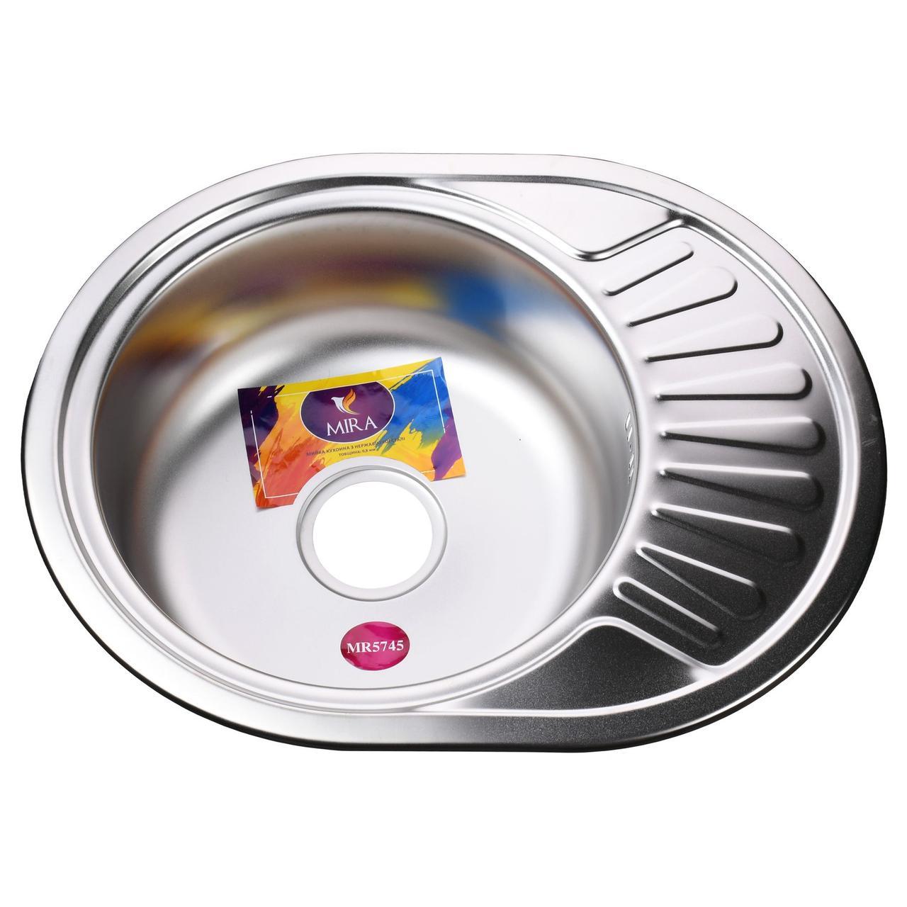 MR 5745 Мийка кругла з полицею (міні кепка) 570х450х180 Satin