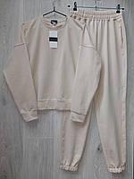Женский костюм двунитка бежевый со свитшотом, одежда от производителя