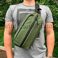 Нагрудная сумка-кобура A-line А44 олива, фото 1