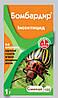Бомбардир - Инсектицид (1 г) системный для защиты овощных и плодовых культур от комплекса вредителей
