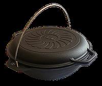 Казан чавунний азіатський Brizoll 4л з кришкою-сковородою Бризол (Казанок для юшки і плову на вогнищі плиті), фото 1