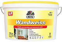 Краска дисперсионная для стен и потолка D1 Wandweiss Dufa 14 кг