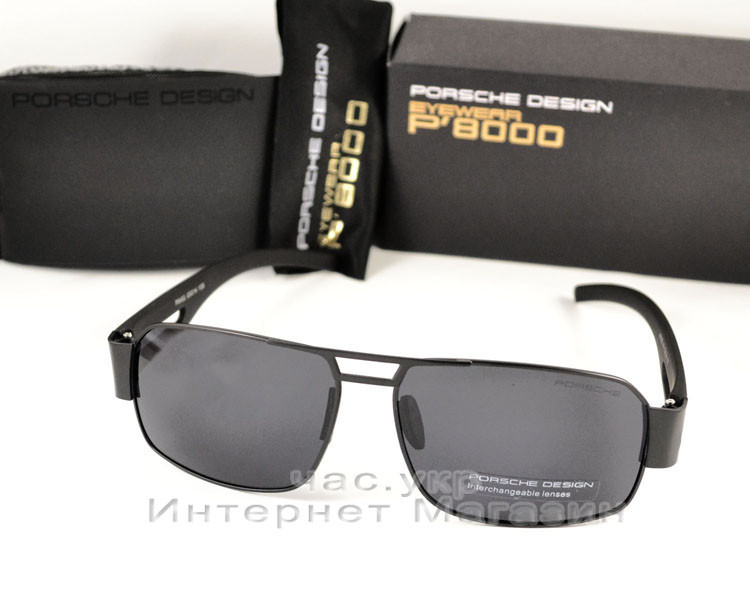 Чоловічі сонцезахисні окуляри Porsche Design Polarized з антибліковим покриттям новинка якісна репліка