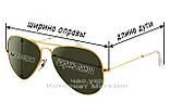 Чоловічі сонцезахисні окуляри Porsche Design Polarized з антибліковим покриттям новинка якісна репліка, фото 8