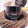 Премиальный крем для глаз Ottie с муцином черной улитки Black Signature Eye Cream, фото 3
