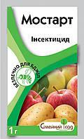 Мостарт - Інсектицид (1 г) системний для захисту від шкідників саду та картоплі протягом доби