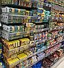Торговый стеллаж WIKO с сетчатыми полками корзинами в магазин, легкое б/у