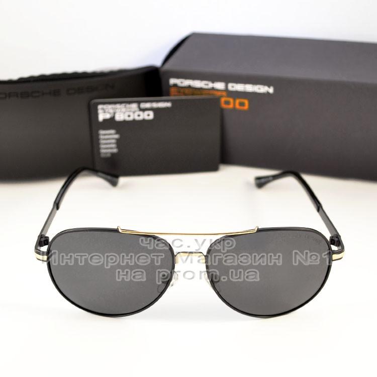 Мужские солнцезащитные очки Porsche Design авиатор качество классика полностью металл реплика