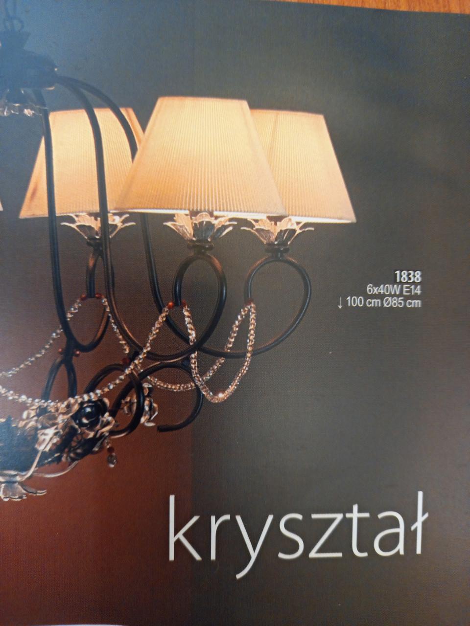Люстра  Kemar  Spak Kristal 1838/6