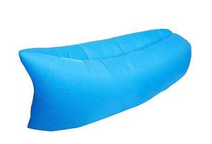 Мобільний надувний лежак шезлонг (блакитний)